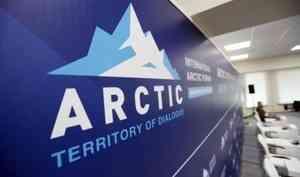 Арктический форум перенесён из Архангельска в Петербург