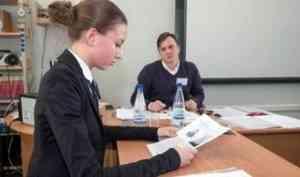 Девятиклассники школ Поморья впервые пройдут устное собеседование по русскому языку
