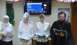 Паганини и Фет: прихожане архангельского храма провели святочный вечер с пациентами «Родника»