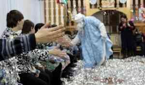 Прихожане архангельского храма Ксении Петербургской на святках устроили праздник в Трепузовском психоинтернате