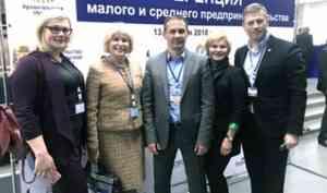 Бизнес Архангельской области в 2018 году: точки кипения