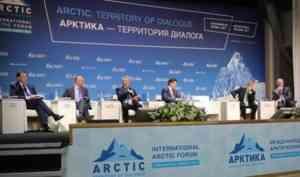 СМИ заявляют о переносе арктического форума из Архангельска в Санкт-Петербург