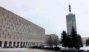 Разработку генплана Архангельска продолжат областные власти