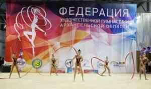 В Архангельске юные гимнастки борются за медали первенства Северо-Запада России