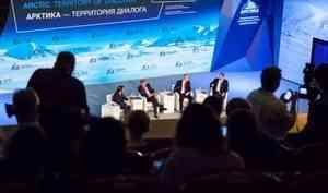 Теперь официально: Арктический форум переезжает в Петербург