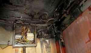Пожар по аварийной проводке проник в квартиру