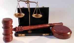 В суд направлено дело полицейского из Поморья, обвиняемого в коррупции