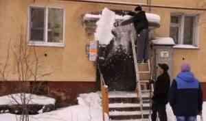 МЧС информирует: возможны обрушения крыш из-за обильного снега