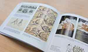 Из печати вышла новая книга о Борисе Шергине