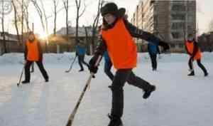 День снега в Архангельске отметят турниром по хоккею в валенках и битвой в снежки