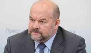 Губернатор Орлов прокомментировал перенос Арктического форума