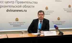 Власти объяснили перенос форума из Архангельска в Петербург плохой инфраструктурой