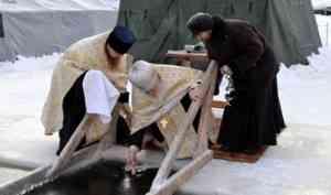 Архангельские синоптики пообещали двадцатиградусные морозы в ночь на Крещение