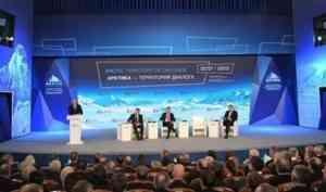 Поморье сохранит финансирование и мероприятия Арктического форума