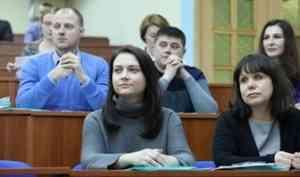 Молодые управленцы Архангельской области осваивают менеджмент в бизнесе