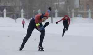 Конькобежцы будут соревноваться в Архангельске