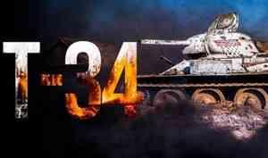 Фильм «Т-34» уже две недели подряд возглавляет российский прокат