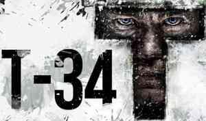 Прокат фильма «Т-34» решено продлить доконца месяца
