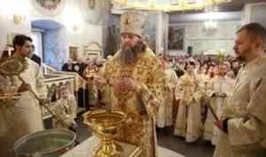 Архангельск встретил праздник Крещения Господня