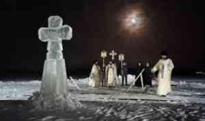 Архангельская область встретила праздник Крещения Господня