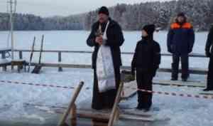 В крещенские иордани в Архангельской области окунулись порядка 8 тысяч человек. Всё прошло без происшествий