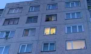 В Архангельске произошел хлопок бытового газа в многоэтажке
