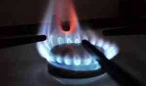 В Архангельской девятиэтажке произошел хлопок бытового газа: жертв и разрушений нет