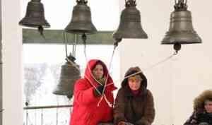 В Каргополе завершился фестиваль колокольного искусства «Хрустальные звоны»