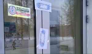 САФУ опечатали судебные приставы. Полководец Кутузов недоволен ректором Кудряшовой