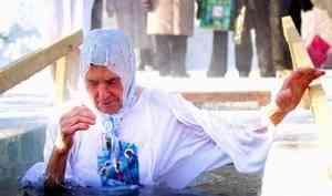 Вночь насубботу православные христиане отметили один изглавных церковных праздников— Крещение Господне