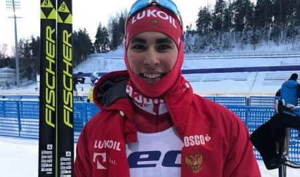 Поморский лыжник Александр Терентьев стал чемпионом мира среди юниоров