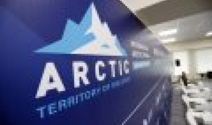 Архангельск сохранит мероприятия Арктического форума