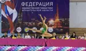 Архангельская область – победитель первенства Северо-Запада России по художественной гимнастике