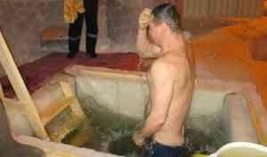 В архангельской колонии в крещенских купаниях приняли участие 44 человека