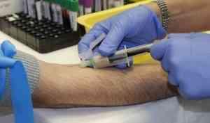 В Архангельске пройдёт донорская акция по сдаче крови