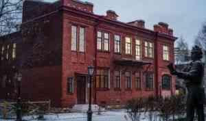 В Архангельске памятник культуры регионального значения восстановлен без привлечения бюджетных средств