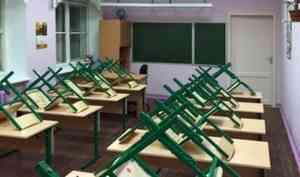 Стартовал учебный процесс для сотен «аварийных» школьных переселенцев Архангельска