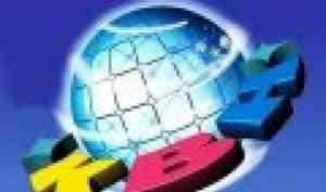 Объявлен приём заявок на участие в «Зимнем фестивале» северодвинской лиги КВН
