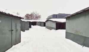 В Архангельске сносят гаражи и ветхие дома