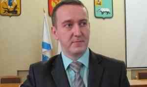 Шенкурским районом будет руководить Сергей Смирнов