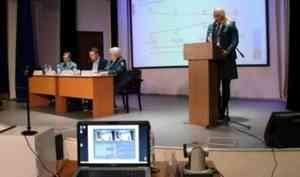 Предпринимателей приглашают задать вопросы надзорным органам Архангельской области