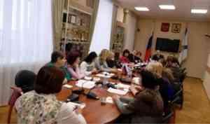 Министерство образования подключилось к решению ситуации с детскими садами Новодвинска