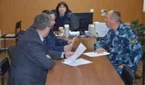 Рабочая встреча заместителя главы МО Заборского О.В. с руководством ФКУ ИК–5
