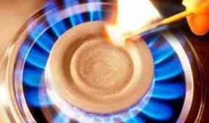 Памятка для населения по соблюдению Правил пользования газом в быту