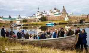 Продолжается прием заявок на конкурс музейно-образовательных проектов Соловецкого музея-заповедника