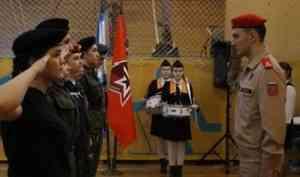 Полку прибыло: 27 новодвинских школьников вступили в ряды «Юнармии»