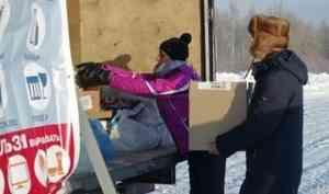 В Северодвинске прошли экологические акции