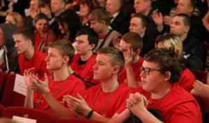 В Поморье стартовал III Региональный чемпионат «Молодые профессионалы» (WorldSkills Russia)