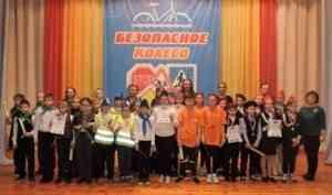 Городской конкурс – соревнование юных инспекторов движения «Безопасное колесо – 2019»