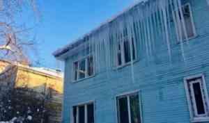 На выходные в Архангельской области ожидается оттепель